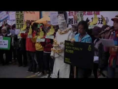 International Human Rights Day Carnival 2011, Hong Kong