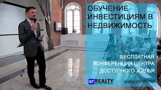 видео Все агентства недвижимости в Москве – на портале Realto.ru