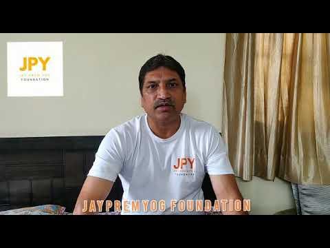 Download Jay Prem Yog Foundation
