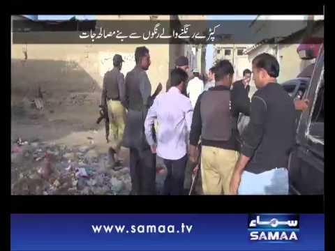 Khufia Operation, 17 May 2015 Samaa Tv