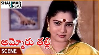 Ammoru Thalli Movie    Yuva Rani Mix Poison In Sweet & Gives To Baby Akshaya    అమ్మోరు తల్లి