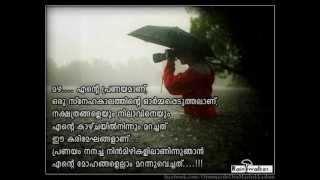 രാത്രി മഴ...(raathri mazha)