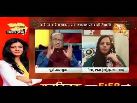 Sambit Patra Ne Pakistani Lady Ko DHO DALA    Pakistani Media Latest   India Vs Pakistan Debate Live