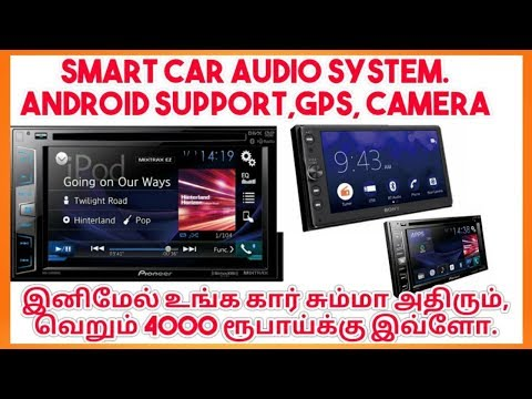 android-car-stereo-touch-screen-|bluetooth-|mirror-screen|-camera-|rajtecinfo-|tamil
