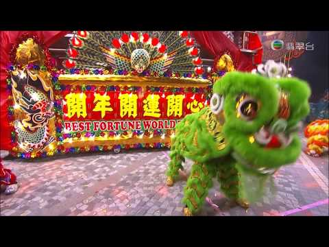 Hong Kong 2017 Chinese New Year Parade 新春花車巡遊Part 3