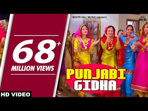 Punjabi Gidha | Darra | gidha boliyan...