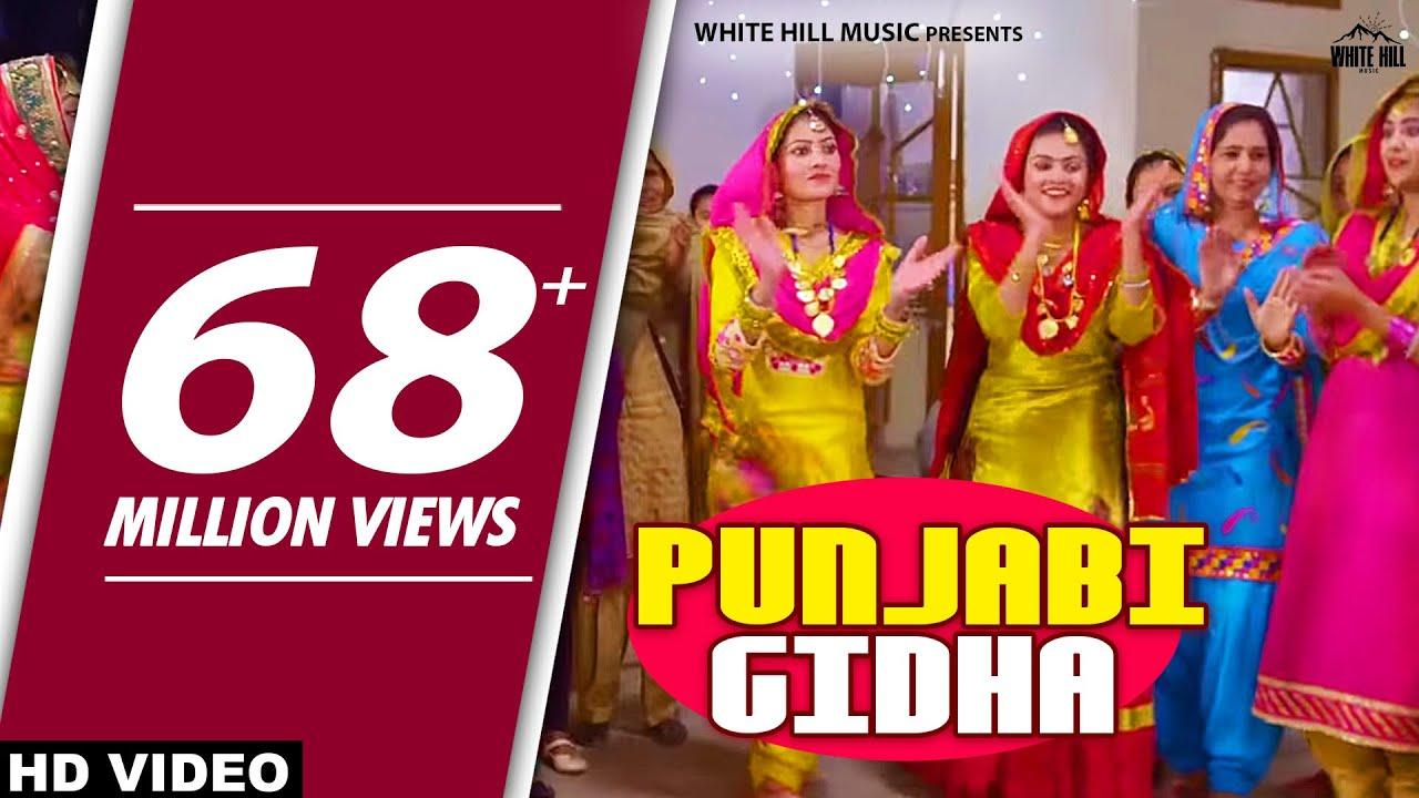 Download Punjabi Gidha | Darra | Gidha Boliyan Songs | Prof. Satwant Kaur, Mast Ali & Others