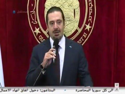 تصريح الرئيس الحريري بعد لقائه البطريرك  الراعي في بكركي