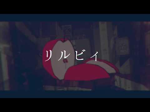 Youtube: Lil'b / Kuhaku Gokko