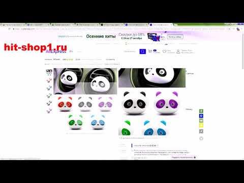м видео белгород акции и скидки каталог