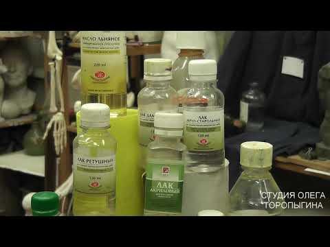 Обзор жидкостей для живописи маслом
