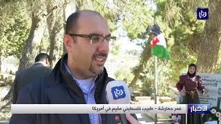 شخصيات عربية تزور أضرحة شهداء الجيش الأردني في البيرة (26-12-2019)