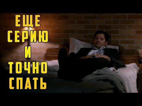 9 Отличных сериалов, от которых невозможно оторваться! - Видео онлайн