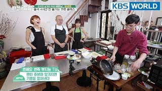 Gyeonghwan prepared a cooking class for Eunkyeong and Sunyeong!  [Battle Trip/2018.04.15]