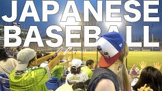 Baseball in Japan is Amazing! thumbnail