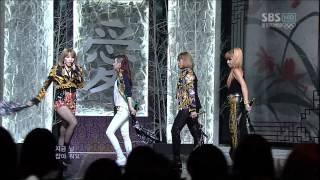 2NE1_0805_SBS Inkigayo_I LOVE YOU