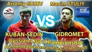 Arseniy GUSEV - Maxim STULIY Russian Club Championships Table Tennis