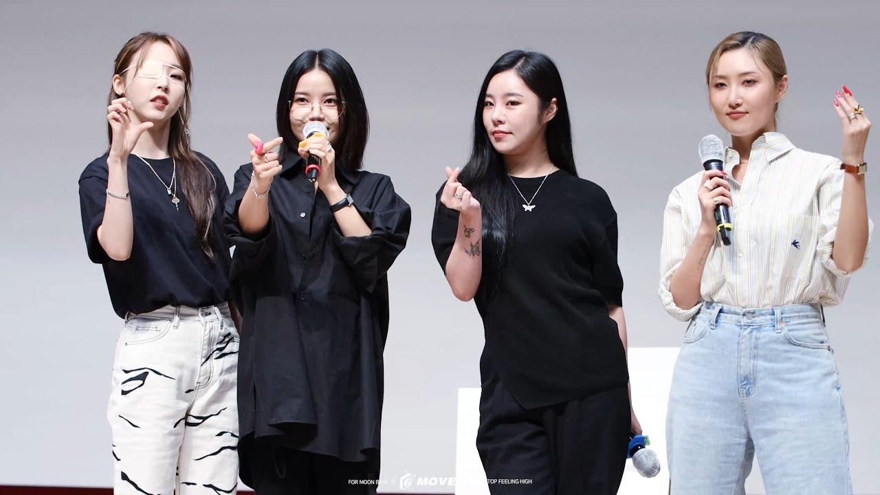 210618 목동방송회관 코바코홀 팬사인회 마마무 직캠