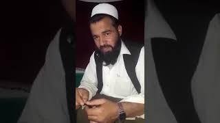 sultan shah plar ta zama paygam Awal Jan Ahmadzai hahahaha