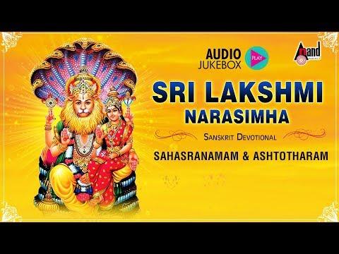 Sri Lakshminarasimha Sahasranamam And Ashtotharam | Sanskrit Devotional Audio Jukebox 2018