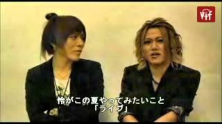 ROCK MUSIC NAVIGATION SITE【Vif】に対バンツアー「NATURAL BORN ERROR...