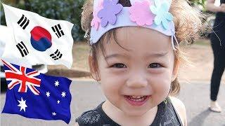 Being Korean Australian - Intercultural Life - Easter Egg Hunt