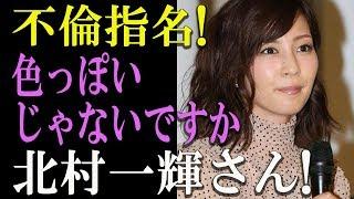 チャンネル登録お願いします☆→ http://www.youtube.com/channel/UCpTi4n...