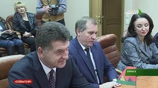 Брянск и Владивосток стали городами - побратимами 6.12.18