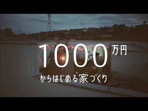 ZERO-CUBE+FUN ママ編(30秒)/フジケン