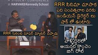 S.S.Rajamouli Superb Words About RRR | Tarak | Ram Charan | RRR Latest Updates | News Buzz