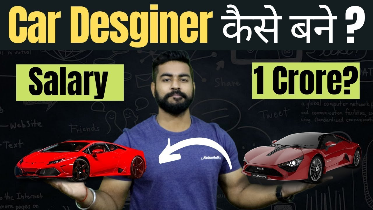 Car Designer Career India Salary 1 Crore Bdes Mdes Automobile Engineering After 12th Youtube