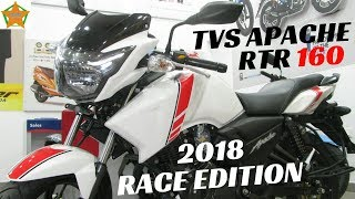 Gambar cover NEW 2018 TVS APACHE RTR 160 RACE EDITION WALKAROUND FULL DETAILS REVIEW   PRICE, NEW FEATURES,ETC.