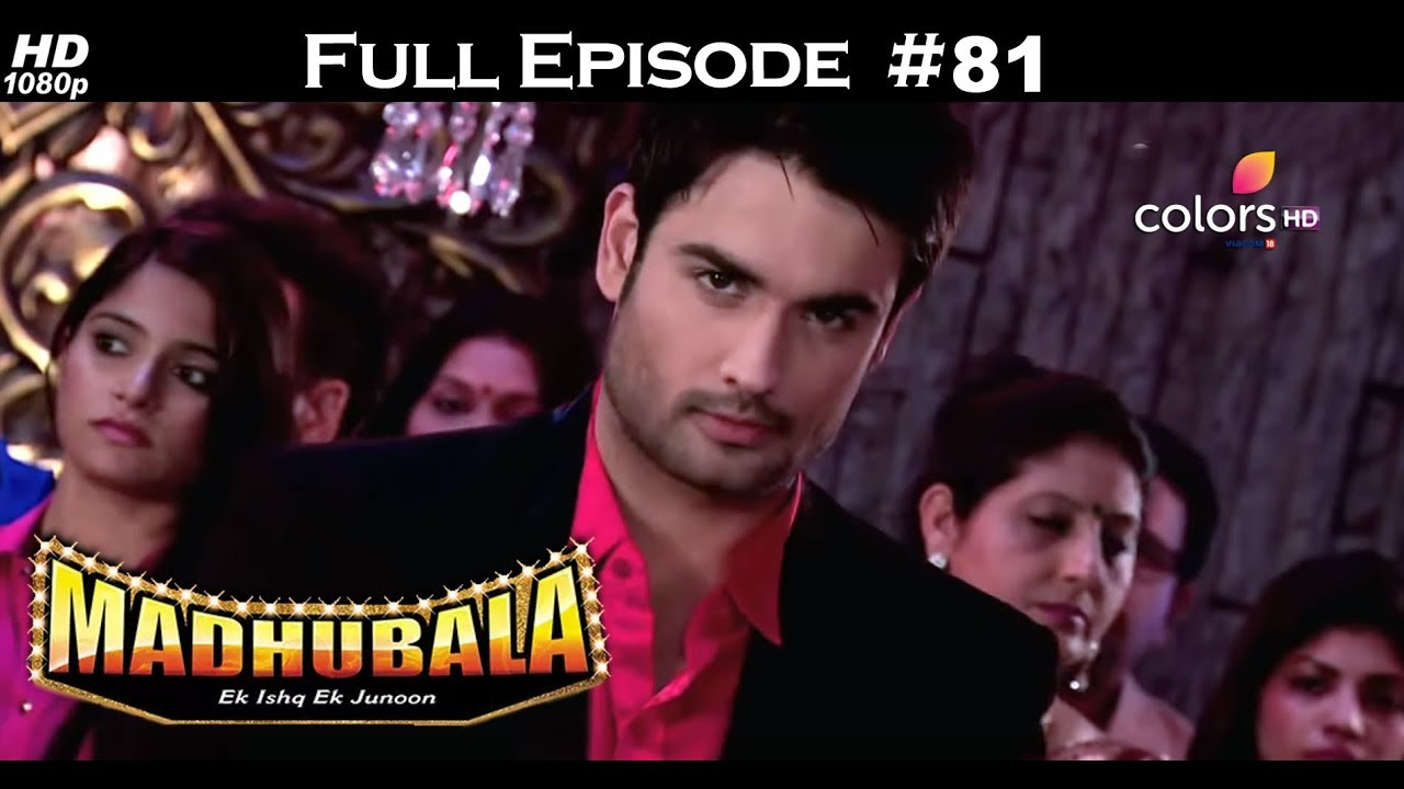 Madhubala - Full Episode 81 - With English Subtitles