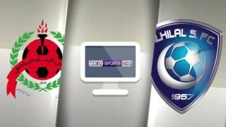 Alhilal vs Alrayan 2017 Video