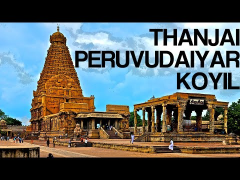 Thanjai Periya Kovil in 60 secs | Big Temple world wonder
