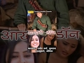 Akhari Don    आखरी डॉन    Rajeev Verma  Jony , Mumtaz    HaryanviFull Movies
