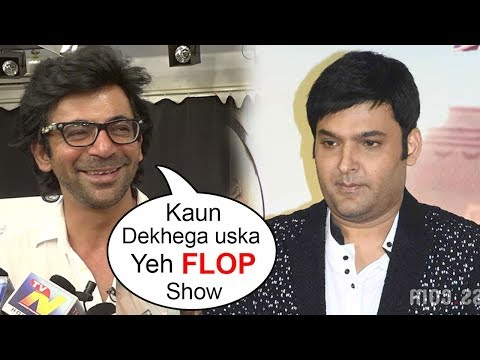 Sunil Grover's SHOCKING Comment On Kapil Sharma's New Comedy Show FAMILY TIME