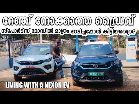 Driving in Sport Mode Only -Nexon EV