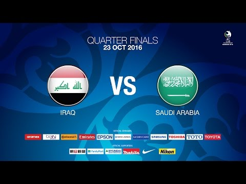 #AFCU19 Quarter-Finals:  Iraq v Saudi Arabia - News Report
