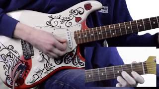 Trinity Rock and Pop Grade 1 Guitar - Jerk It Out Playthrough