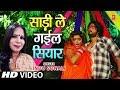 SAADI LE GAIL SIYAAR | Latest Bhojpuri Holi Video Song 2019 |  INDU SONALI | T-Series Hamaarbhojpuri Whatsapp Status Video Download Free