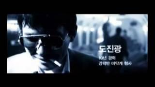 NYAFF: BLOODY TIE 사생결단 Trailer