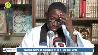 """Intégralité de la prière du Vendredi 22 Mai 2020 à la Grande Mosquée de Touba """"Yawmul Jum'a """""""