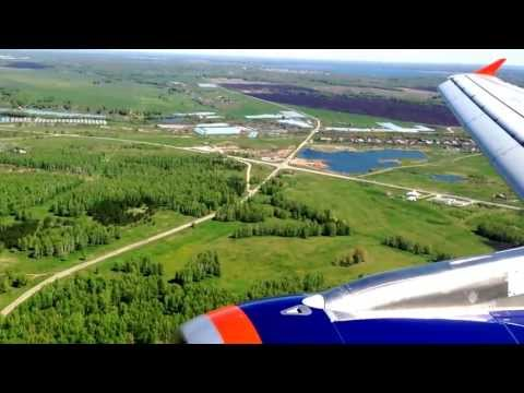 Landing at Chelyabinsk Balandino airport. Flight SU1420 from Moscow Sheremetyevo airport
