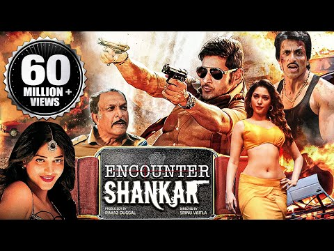 Encounter Shankar 2015 Full Hindi Dubbed Movie  Mahesh Babu, Tamannaah, Sonu Sood, Shruti Haasan
