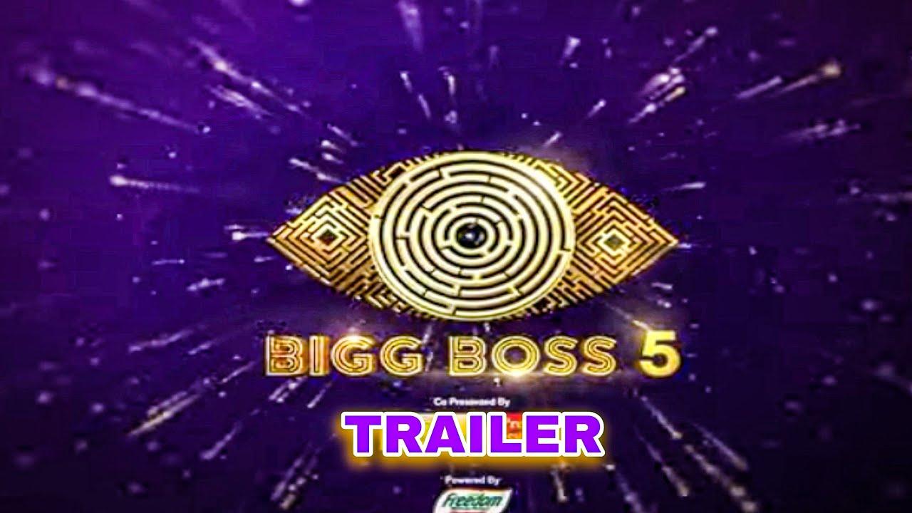 Download #Biggboss 5 Trailer  Contestant List Nagarjuna CONCEPT VIDEO  Telugu Biggboss 5 Telugu#BB5