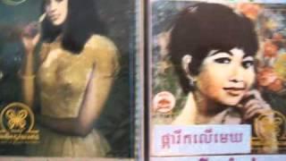 Sinn Sisamouth -Thavary Meas Bong
