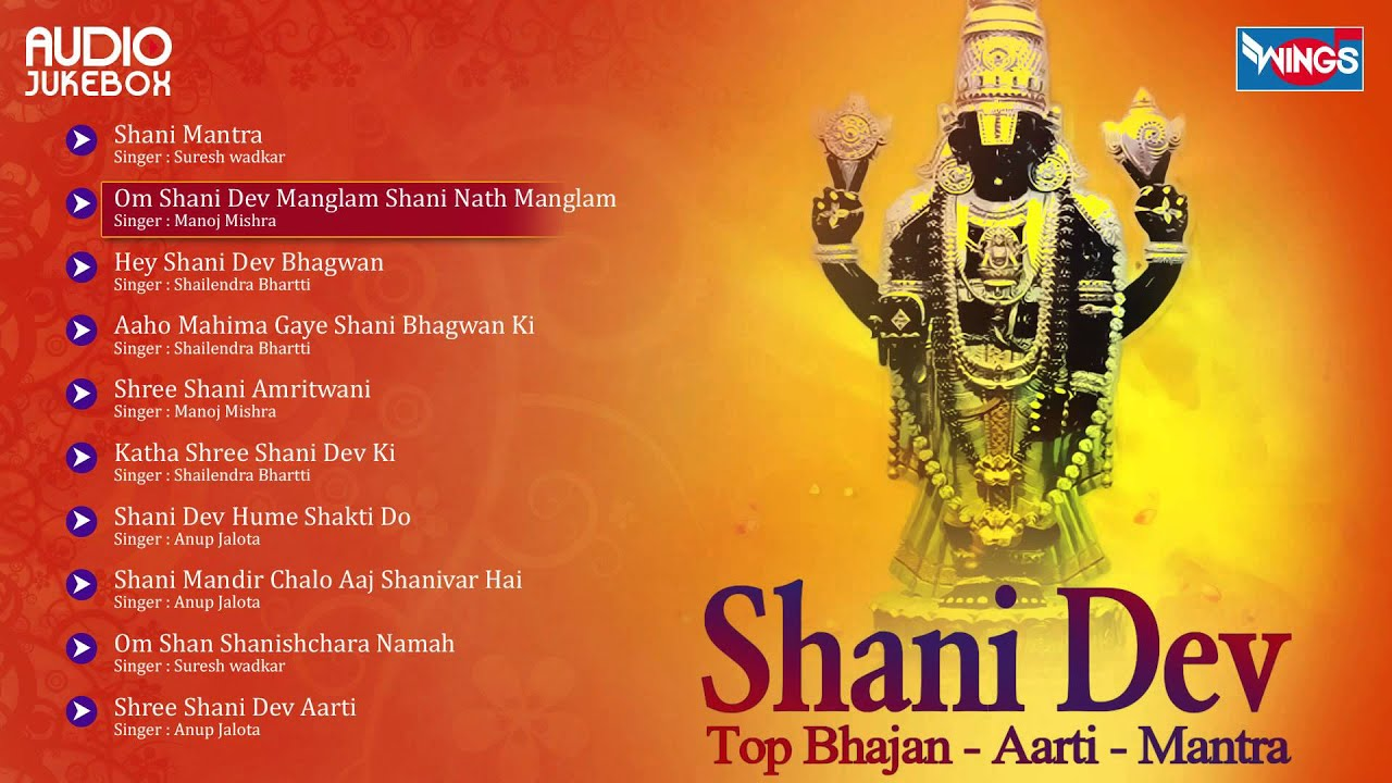 Bhajan by anup jalota online dating 10