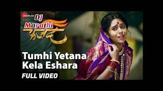 tumhi-yetana-kela-eshara-remix-dj-sama-dj-marathi-farzand-vaishali-samant-marathi-lavni