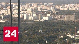 """""""Погода 24"""": в Москве побит очередной рекорд атмосферного давления - Россия 24"""